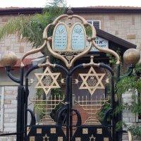 """""""Вход в Синагогу"""" :: Aleks Ben Israel"""