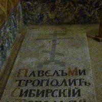 Надгробная плита  ....Павел (упом. 1663 - 1692), митрополит Тобольский и Сибирский :: Galina Leskova