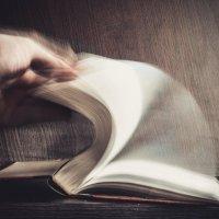 Книга :: Lasc1vo Артёмин