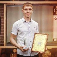 Я с наградой 2014 :: Юрий Лобачев