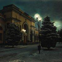 Вокзал :: Александр Пугач