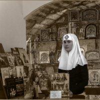 Святой киоск2«Израиль, всё о религии...» :: Shmual Hava Retro