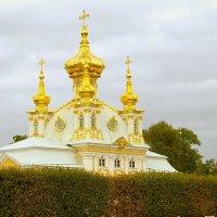 Дворцовая церковь, Петродворец. :: Лия ☼