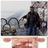 5000 :: Volkov Igor