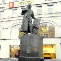 Памятник первопечатнику Ивану Фёдорову в Москве. :: Елена
