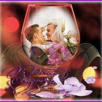 С днём свадьбы! :: Nikolay Monahov