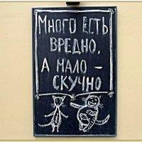 Про еду :: Николай Дони