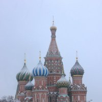 Собор Василия Блаженного в Москве :: Борис Гребенщиков