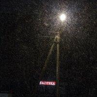 Улица, фонарь,аптека... :: Виктор Грузнов