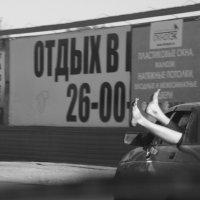 ....  отдых в  городе  ... :: Валерия  Полещикова