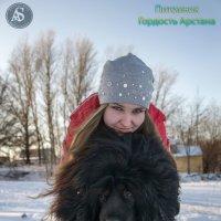 Хозяин и питомец :: Анна Кравцова (Starikova)