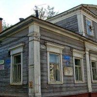 Дом,где жил С.Серге́ев-Це́нский :: Tata Wolf