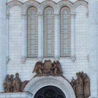 горельефы над центральным порталом восточного фасада храма Христа Спасителя в Москве. :: Galina Leskova