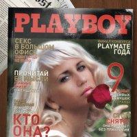С Наступающим ! :)) :: Александр Резуненко
