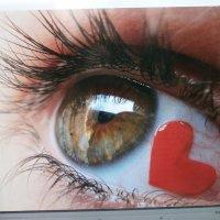 С любовью во взоре.... :: Алёна Савина