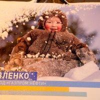 С первым снегом! :: Галина Карименко