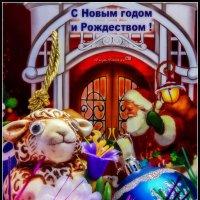 Всех с Новым Годом 2015!!! :: Игорь Чичиль