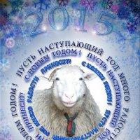 ПРИМИТЕ МОИ ПОЗДРАВЛЕНИЯ !!!!!! :: Юрий Ефимов