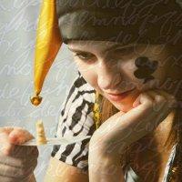 Шуты правят миром! :: Александра Грахова