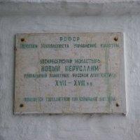 Именная  плита.... :: Galina Leskova