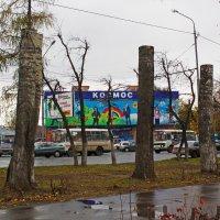 томск   КОСМОС :: михаил пасеков