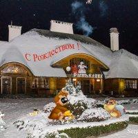 С Рождеством! :: Сергей Хомич