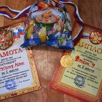 """2-е """"золотые"""" медали, вот такой подарок перед рождеством :: Светлана"""