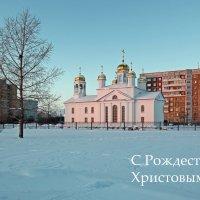 Северодвинск. Новая церковь :: Владимир Шибинский