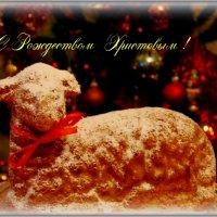 С Рождеством !)) :: Вера (makivera)