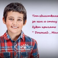сын :: Svetlana Shevchenko