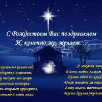 С Рождеством Христовым!! :: Максим Полтавець