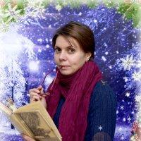 Чтение зимним вечерком! :: Анна Юдникова