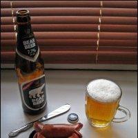 Bear Beer (Still Life) :: muh5257