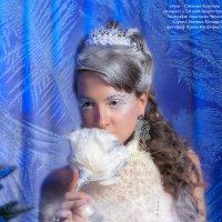 образ – Снежная Королева модель – Мария Ленник :: Ирина Митрофанова студия Мона Лиза