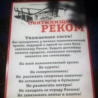 Приэльбрусье :: Дмитрий Иншин