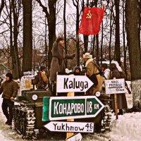 Реконструкция боя за освобождение города Медыни от немецко-фашистских захватчиков в 1942 году :: Юлия Шуралева