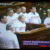 В ВС Украины :: Миша Любчик