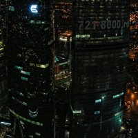 Москва-Сити. Вид на ночной город со смотровой площадки. :: Екатерина Артамонова