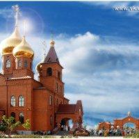Храм Сергия Радонежского (Усть-Лабинск) :: Андрей Мартынюк