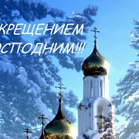 С ПРАЗДНИКОМ!!!  ВСЕМ МИРА И ДОБРА!!! :: Тамара (st.tamara)