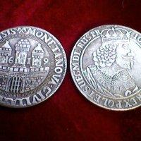 Серебрянные монеты :: Миша Любчик