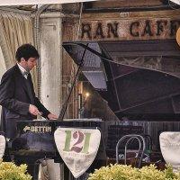 Сыграй, сыграй мне, пианист ... :: Марина Волкова