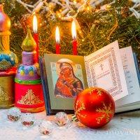 Моя сказка, Рождественская композиция, Молитвослов :: Виктория Гаман