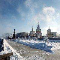 Иркутск морозный очень :: Александр | Матвей БЕЛЫЙ