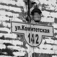 """""""И ВСЕ, ФОНАРЬ УЖЕ НЕ СВЕТИТ ...!"""" :: Владимир 1955 Железнов"""
