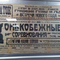 старое объявление :: Павел Михалев