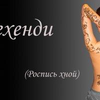 визитка :: Олеся Габова