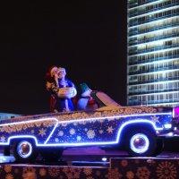Дед Мороз и Снегурочка :: Лёля Hrom