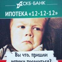 Безнравственная реклама :: Владимир Максимов
