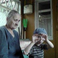 бабушка с мальчиком :: Сергей Дихтенко